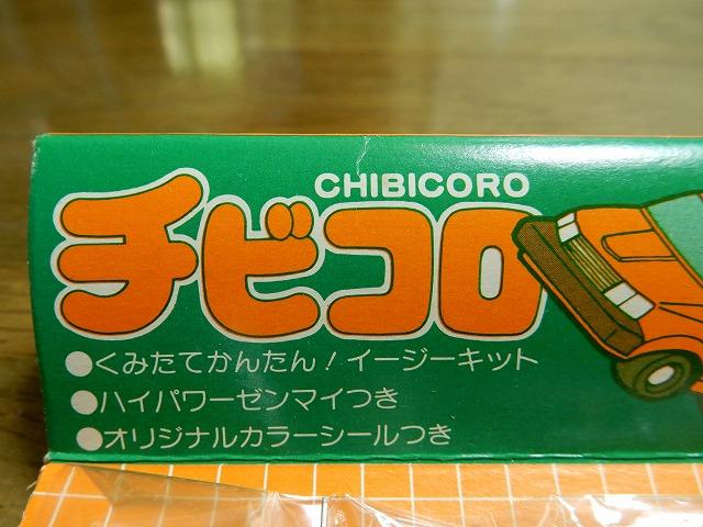 chibicoro-datsun4WD-13.jpg