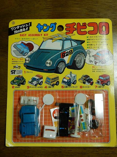 chibicoro-datsun4WD-3.jpg