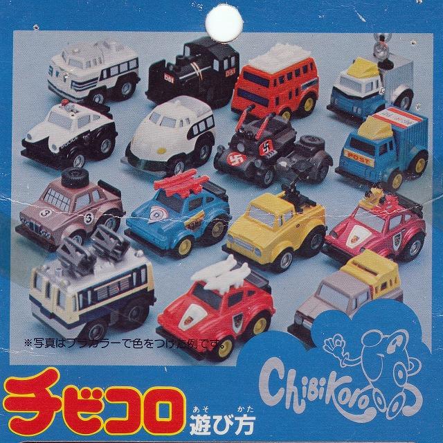 chibikoro-13-2.jpg