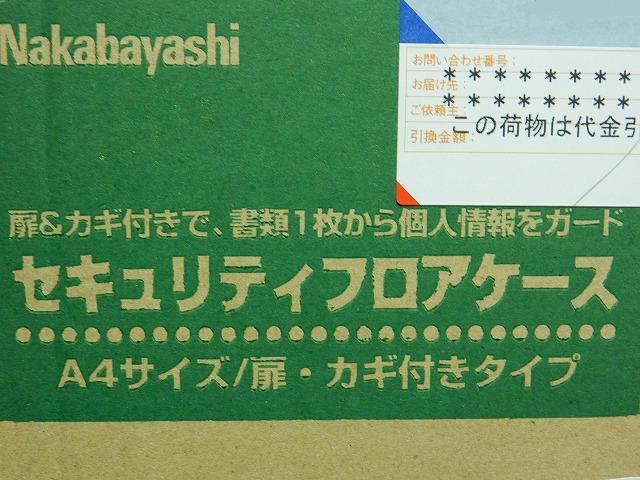 nakabayashiv2-2-2.jpg