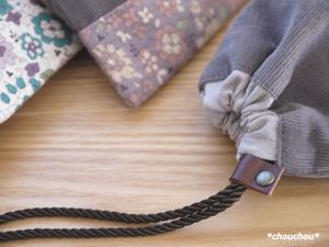 Chamonix 巾着 紐