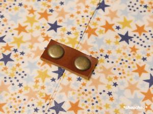 ビニコ祭り 星 革