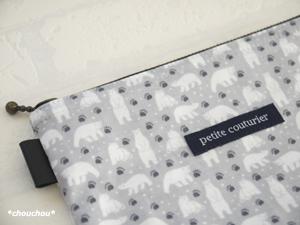 白くま 一枚仕立てペタポ タグ 革