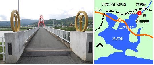 澪つくし橋マップ