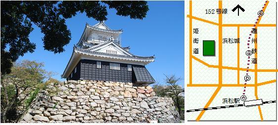 浜松城マップ