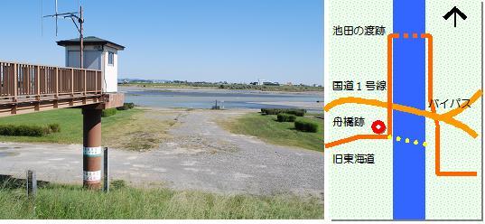天竜橋マップ