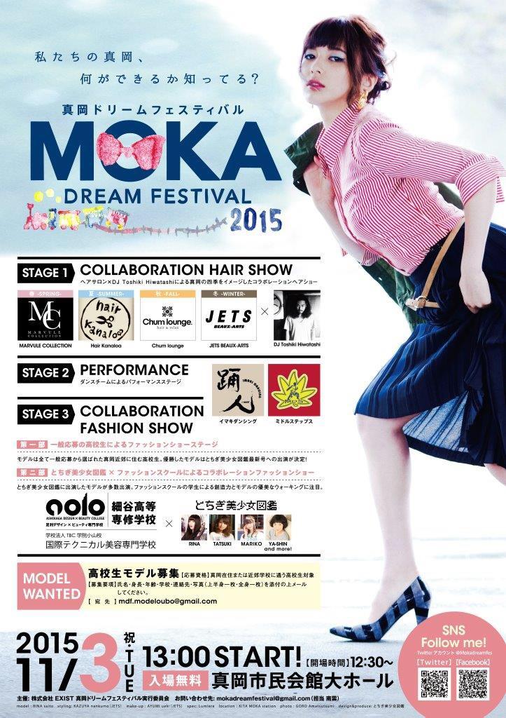 MOKA DREAM FESTIVAL 2015