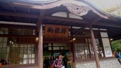20151010岩茸山-棒ノ折山3