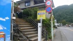 20151010岩茸山-棒ノ折山4