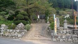 20151010岩茸山-棒ノ折山7