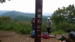 20151010岩茸山-棒ノ折山27