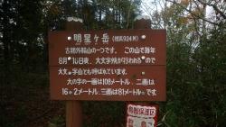 20151121金時山ー阿弥陀寺23
