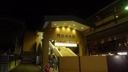 20151121金時山ー阿弥陀寺33