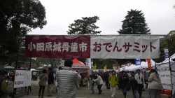 20160402小田原遠足13