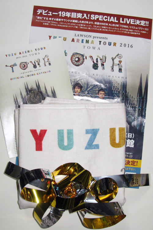 yuzu2015.jpg