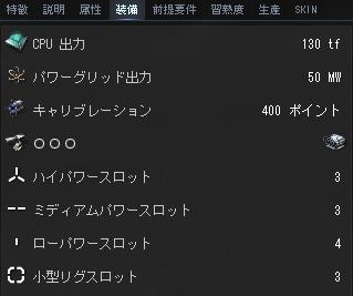 考察トーメンター04