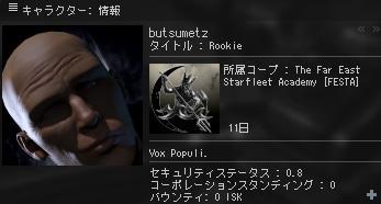 ブログ1124仏滅