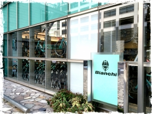 Bianchi1.jpg
