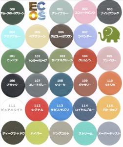 28color.jpg