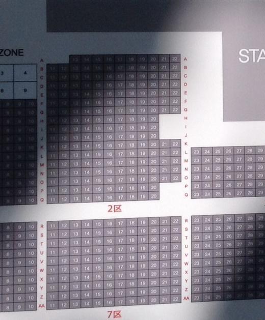 151024チャミ新羅ファンミ 座席表