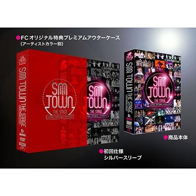 160120SMTOWN DVD
