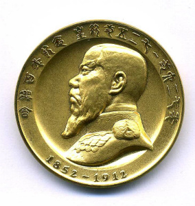 s-img3618明治天皇御肖像牌 純金メダル