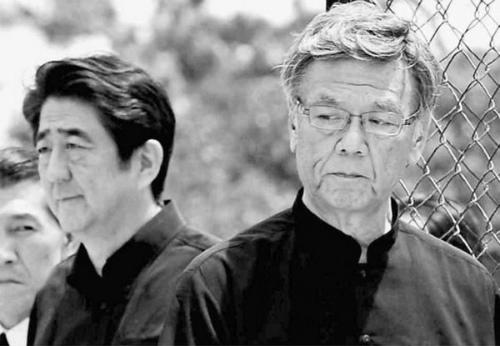 琉球新報 慰霊の日