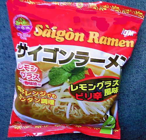 サイゴンラーメン1