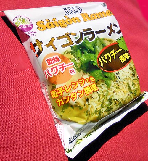 サイゴンラーメンパクチー風味1