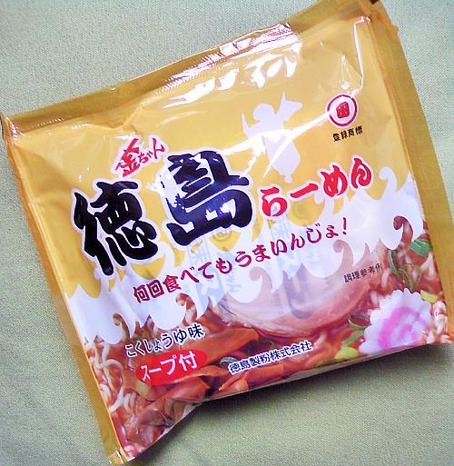 徳島ラーメン1