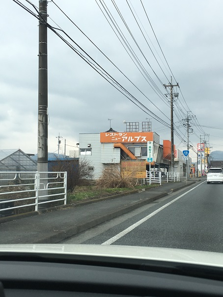 交通事故治療 前橋 病院 (5)