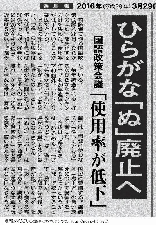交通事故 病院 前橋 (14)