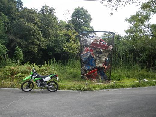 直島 ゴミ箱