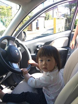 Aちゃん運転手