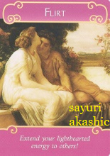 Flirt ロマンスエンジェルメッセージ アカシックレコードリーダーさゆり