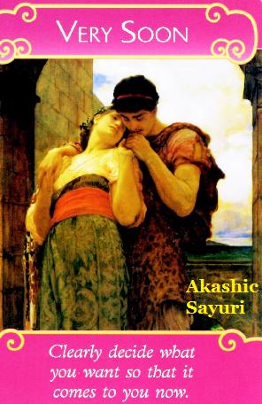 Very Soon akashic records reader sayuri