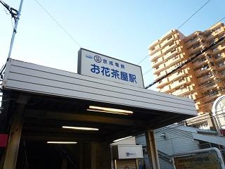 P1230275.jpg