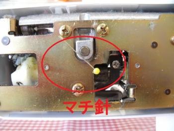 DSCF0383.jpg