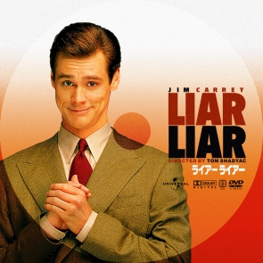 LIAR LIAR DVD LABEL