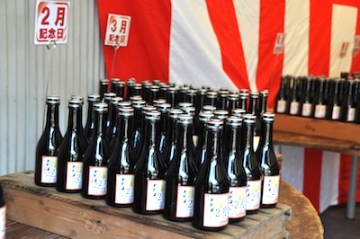 42_天野酒記念酒②