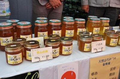50_真山養蜂場②