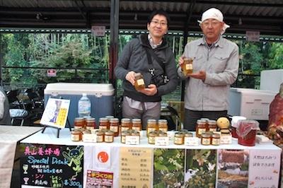 50_真山養蜂場①