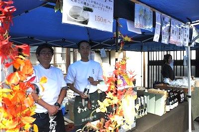 57_天野酒①