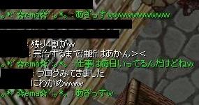 screenLif040.jpg