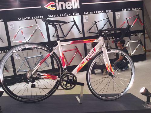cinelli2016-EXPERIENCE_hslwhite.jpg