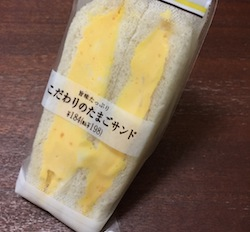 食べました&行きましたブログ。