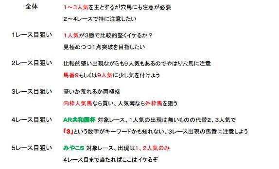 11_8_win5b.jpg