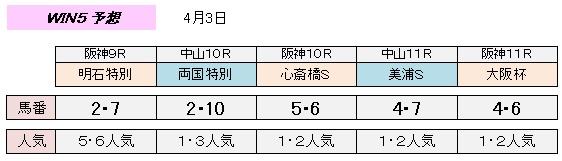 4_3_win5.jpg