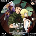 GATE_自衛隊_6c_BD