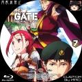 GATE_自衛隊_7a_BD
